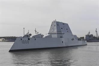 美朱瓦特級或變身隱形口袋戰艦 專任艦艇殺手