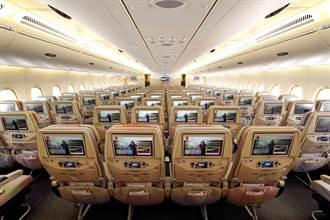阿聯酋航空 飛全球A380航點機票優惠