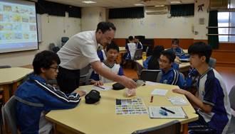 溪湖高中全英語教學 專案引進英國老師