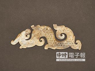 戰國至漢代玉器 高端錯覺藝術