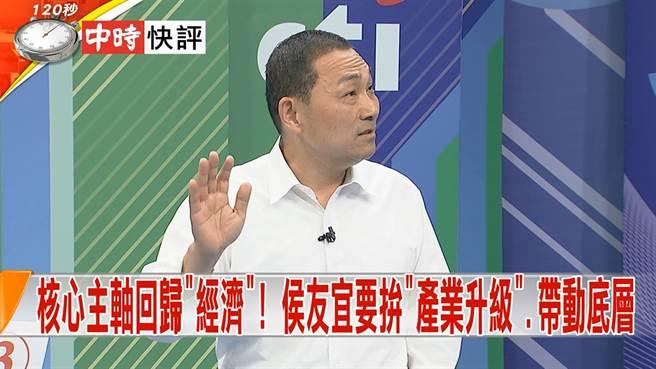 快評》選戰倒數19天!「新北、中、高」連線 三都「未來市長」同框?!