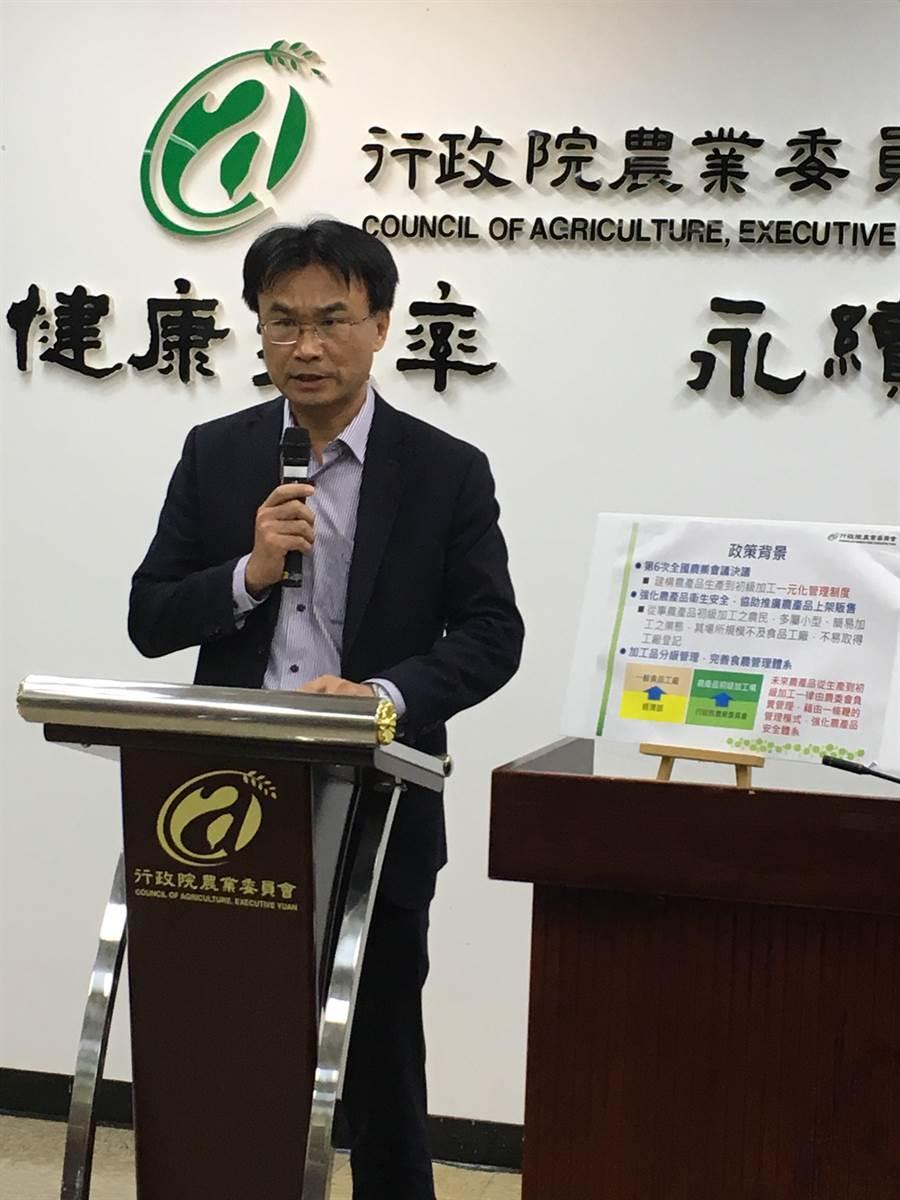 農委會副主委陳吉仲表示,「農產品生產及驗證管理辦法」母法預估下會期送交立法院審議。(游昇俯攝)