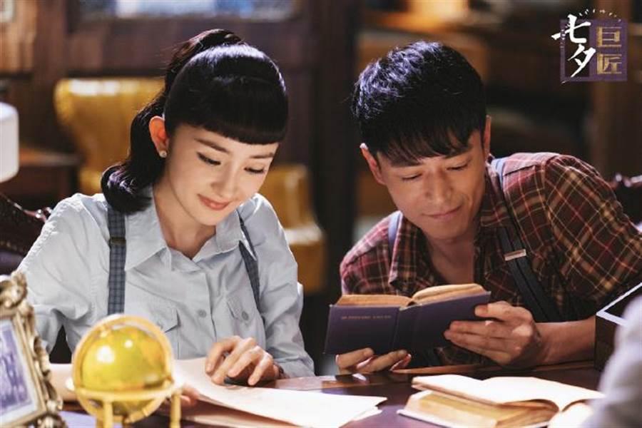 霍建華與楊冪第三次搭檔,但卻是首次演情侶。(圖/翻攝自微博)