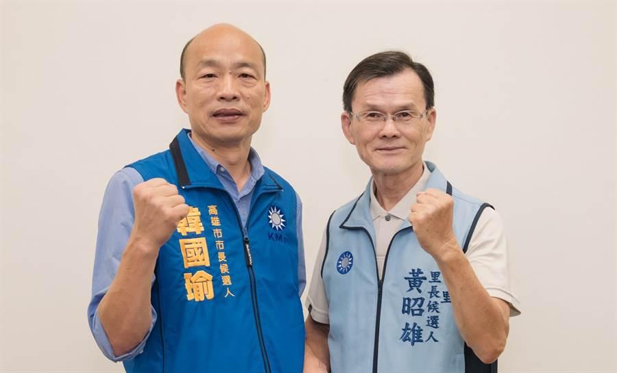 高雄市左營區新中里里長候選人黃昭雄(右)力挺國民黨高雄市長候選人韓國瑜。(林瑞益翻攝)