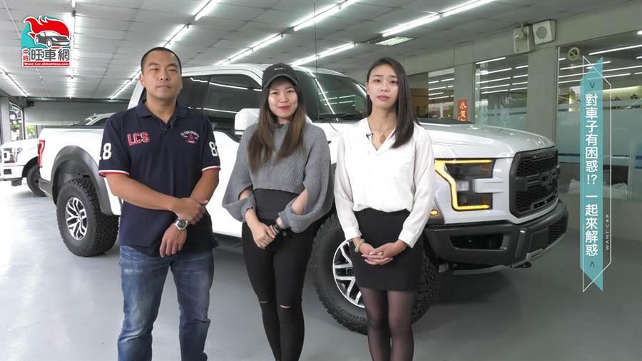 這次旺車網與ABC好車網合作,要幫我們陳先生找到適合的車款。(圖/中時電子報 拍攝)