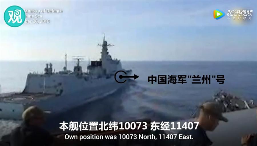 軍事專家表示,從影片中船員要朗誦船位經緯度與時間,就可知其將用於與共軍依據雙方所簽訂協議,亦就是「海上未預期相遇規則」比對資料時使用。(翻攝自觀察者網)