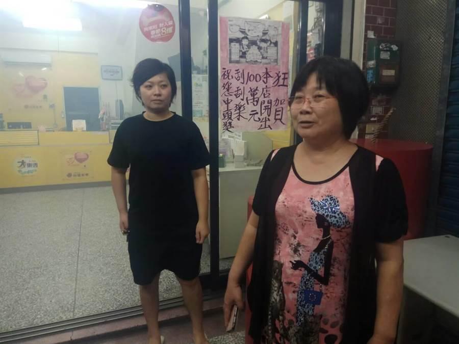 老闆娘說金多寶彩券行位於花蓮後站,投注民眾以附近居民為主。(許家寧攝)