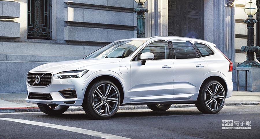 Volvo xc60 廣告 歌 2020
