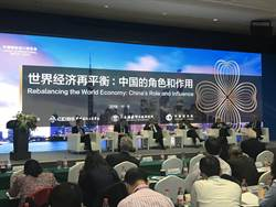 中國社科院:籲G20合作抵銷貿易保護主義