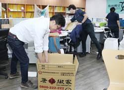 高雄》辭立委 陳其邁開始打包收拾立法院研究室