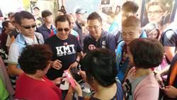 馬英九陪張斯綱市場拜票 民眾:韓國瑜比較紅