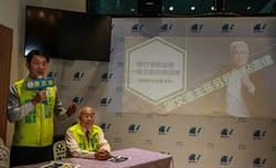 新竹》棒球場改建 謝文進陣營批林智堅做「半套」