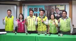 黃偉哲陣營批大創案是「假爆料,真抹黑」 要求國民黨團及高思博道歉