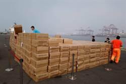 臺中港查獲走私菸64萬包 市價近4800萬元