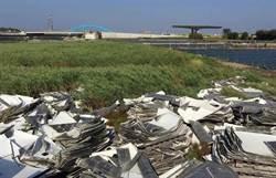 太陽能板堆置2年?彰化縣府:太陽能板無毒已要求地主移除