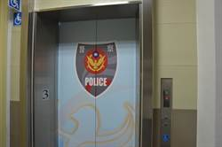 平鎮警分局無障礙電梯 6日啟用