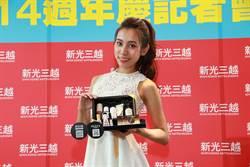 新光三越天母店周慶搶雙11  Yahoo獨家聯名美妝盒