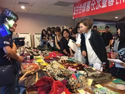 執行署大拍賣 「超跑女神」名牌包、絲巾賣了79萬