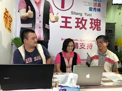花蓮》秀林鄉選情激烈 候選人直播問答搶攻網路選民
