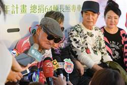 李炳輝被檢舉無街頭藝人執照 暫無法回淡水街頭表演