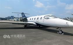 執行署聯合拍賣11月拍定9886萬 霍克飛機也入列