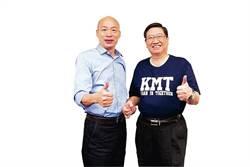 政治素人超越行政素人 科技CEO憂心:徐欣瑩重蹈小英覆轍