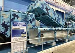 珠海航展》CM401導彈亮相 可覆蓋台海及東部海域目標