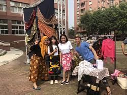 台首大蠟染節 印尼生分享東南亞工藝及美食