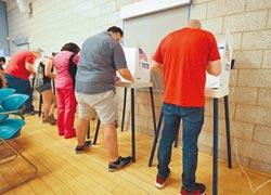 民主黨在州級選舉可能全面逆襲!美兩黨廝殺 今投票見分曉