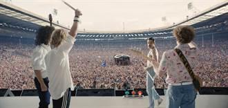 《波希米亞狂想曲》全球票房狂捲43億 樂壇巨星齊力挺!