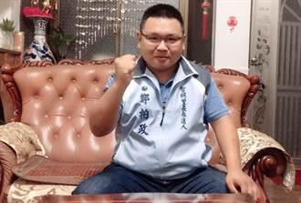 高雄》高市最年輕里長候選人 25歲鄭柏政憑理想挑戰智蚵里