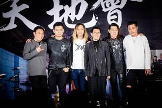 新加坡搖滾樂團天地會TDH浴火重生! 全新專輯《天地重生》11/02正式上線!