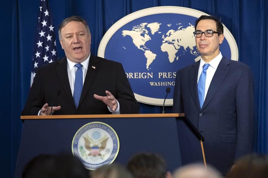 美國國務卿蓬佩奧(左)宣布對伊朗進行史上最嚴厲的全面性經濟制裁。(圖/美聯社)
