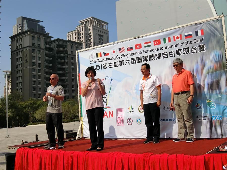 台中市府副市長林依瑩(左二)說,這場全世界受矚目的聽障自由車長程公路賽,在台中市地標國家歌劇院前出發深具意義。(盧金足攝)
