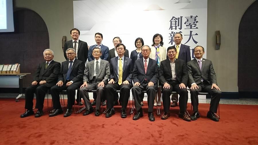 台大今(6)日舉行「慶祝台大創校九十周年選輯」出版發表會。(李侑珊攝)