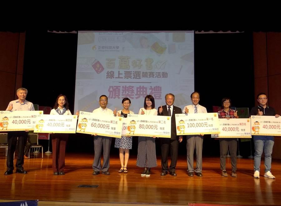 正修科大連續6年舉辦「百萬好書票選」活動。(柯宗緯攝)