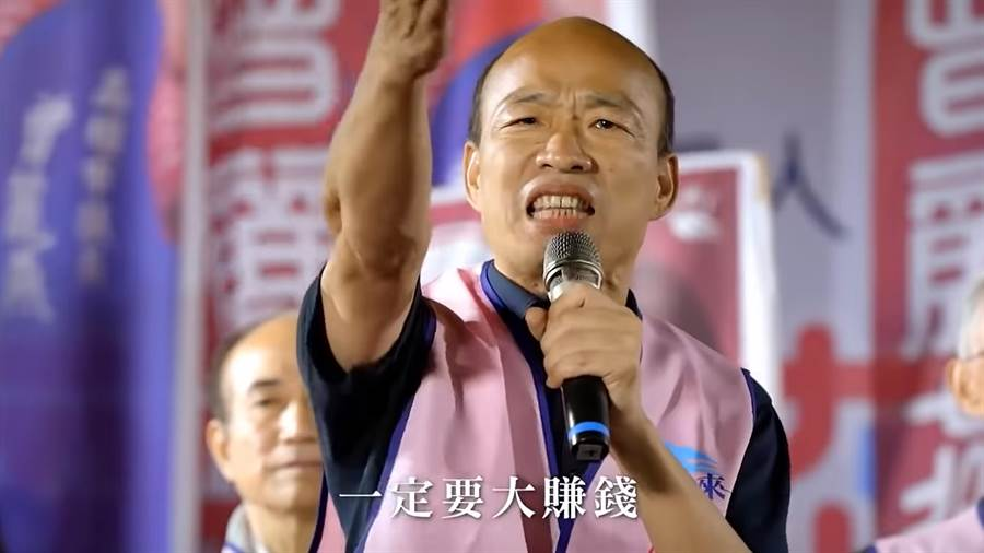 國民黨高雄市長候選人韓國瑜。(圖/取自韓國於MV)