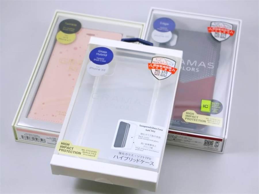 日本Gramas 透明殼、Edge(右後)保護殼。(圖/黃慧雯攝)