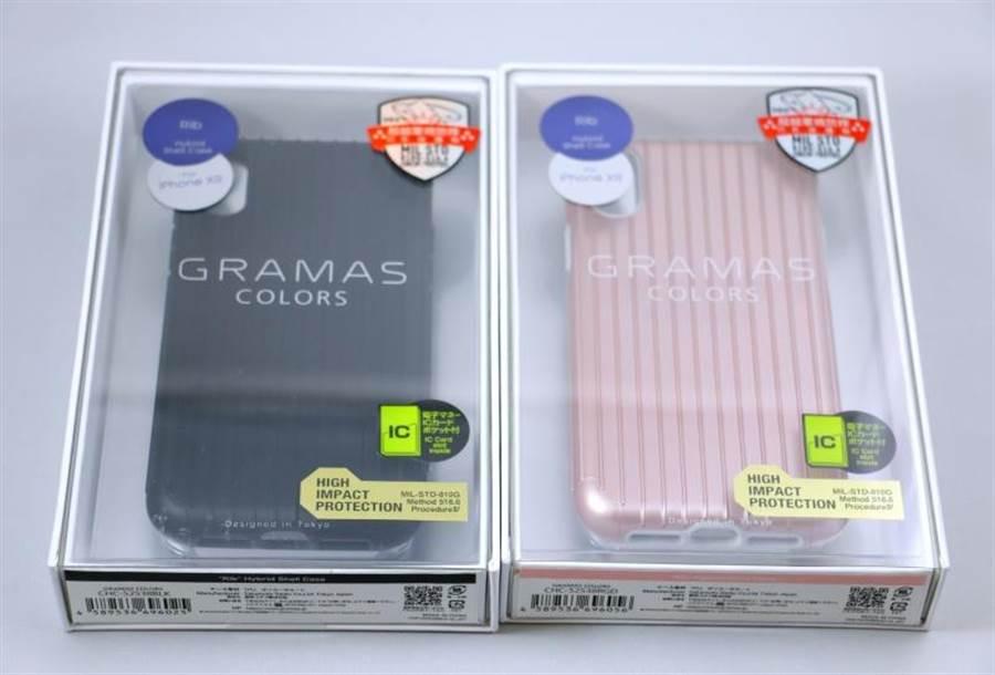 日本Gramas Rib保護殼。(圖/黃慧雯攝)
