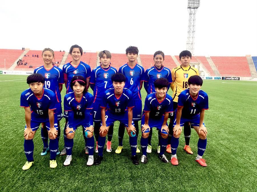 中華女足在東京奧運資格賽首戰9比0痛宰地主塔吉克,圖為中華隊先發11人。(中華足協提供)