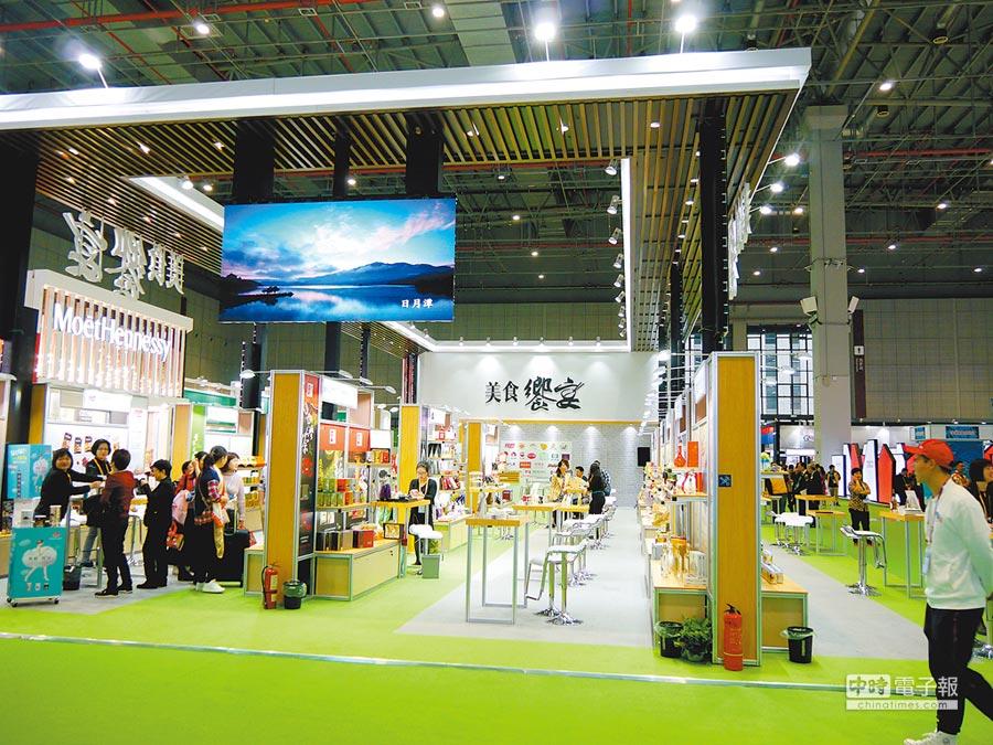 中華民國對外貿易發展協會以台北101名義參與進博會,並劃分在中國館。(記者張國威攝)