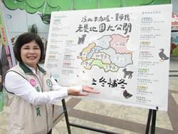 台南》立冬補冬 市議員賴惠員發表美食地圖帶民眾吃好料