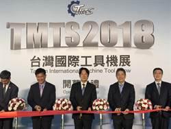 台灣工具機展台中登場 估現場接單逾2.8億美元