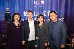 台北市電影委員會赴美  推廣國際影視合拍計畫