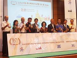 2019高雄國際馬拉松開放報名 全馬冠軍獎10萬
