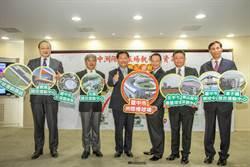 百億投資計劃-台中洲際產業園區正式啟動