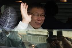 藍營大咖驚爆 柯文哲恐效法阿扁選總統
