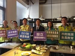 台南》打造台南成為食安之都 黃偉哲推食安政策