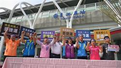 彰化》王惠美宣示爭取捷運到南彰化