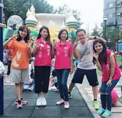 台中》東南區市議員選戰激烈 賴曉亭打美女牌粉專開直播